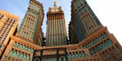 السياحة في المملكة العربية السعودية pdf