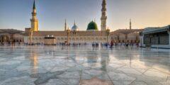 السياحة الدينية في السعودية واهم 7 معالم
