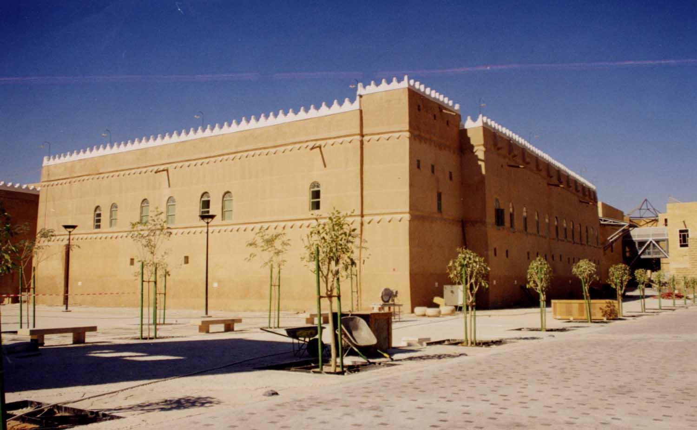 متحف قصر المربع التاريخى